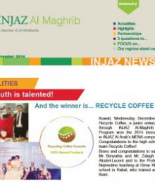 INJAZ News N°43