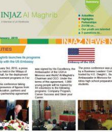 INJAZ News N°44