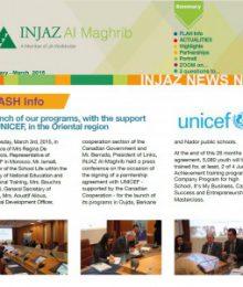 INJAZ News N°45