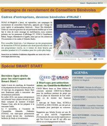 INJAZ News N°42