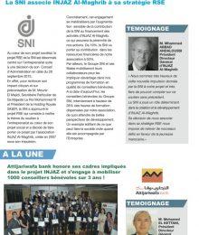 INJAZ News N°47