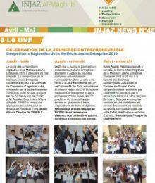 INJAZ News N°46