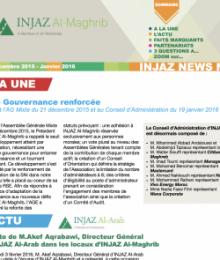 INJAZ News N°48