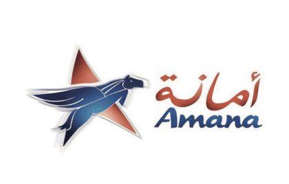 Signature d'une convention de partenariat avec Amana de Barid Al Maghrib