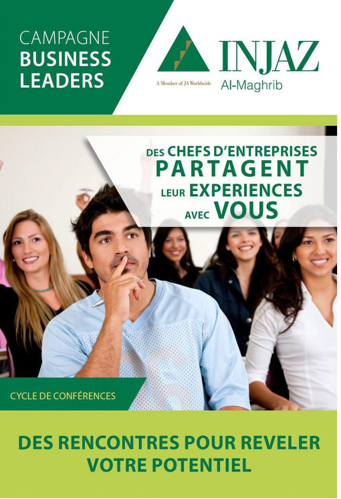 flyer-business-leaders