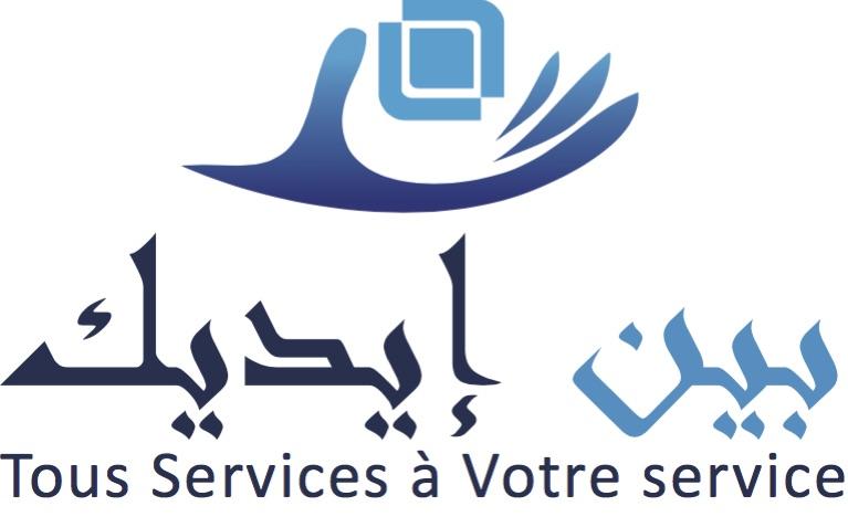 logo-BINIDDIK