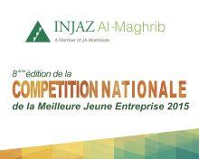 Compétition Nationale de la Meilleure Jeune Entreprise 2015