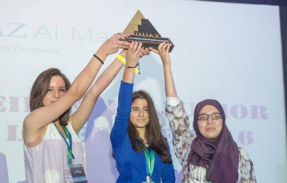 Dates des Compétitions Régionales de la Meilleure Junior Entreprise 2017