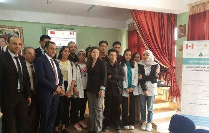 Visite de Mme Nathalie Dubé, Ambassadrice du Canada
