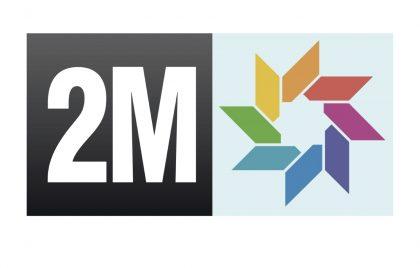 Reportage TV sur 2M / Les 10 ans d'INJAZ