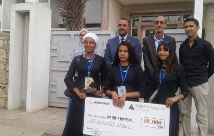 Le Directeur de l'Académie Souss Massa félicite MHC !